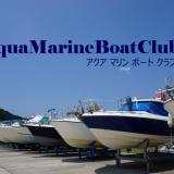 海の安全情報ホームページ